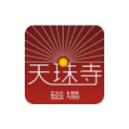 驅動城市空拍攝影服務代理銷售藝術飾品買賣0982708118網站設計行銷